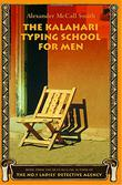Cover art for THE KALAHARI TYPING SCHOOL FOR MEN
