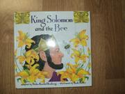 Cover art for KING SOLOMON AND THE BEE