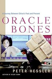 Cover art for ORACLE BONES
