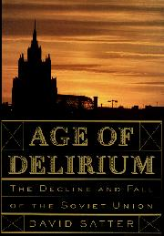 Cover art for AGE OF DELIRIUM