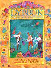 Cover art for DYBBUK
