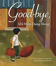 Cover art for GOOD-BYE, 382 SHIN DANG DONG