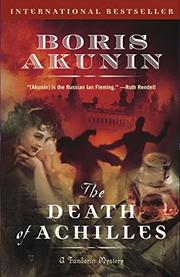 Cover art for THE DEATH OF ACHILLES