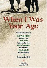 Cover art for WHEN I WAS YOUR AGE