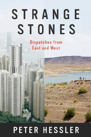 Cover art for STRANGE STONES