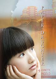 Cover art for PAPER DAUGHTER