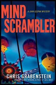 Cover art for MIND SCRAMBLER