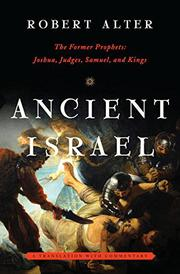 Cover art for ANCIENT ISRAEL