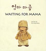 Book Cover for WAITING FOR MAMA