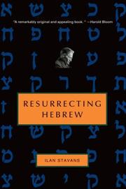Cover art for RESURRECTING HEBREW