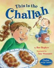 Book Cover for THIS IS THE CHALLAH