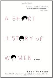 Cover art for A SHORT HISTORY OF WOMEN
