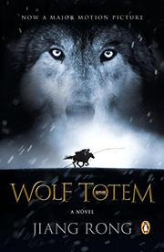 Cover art for WOLF TOTEM