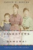 DAUGHTERS OF THE SAMURAI by Janice P. Nimura