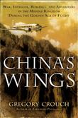 CHINA'S WINGS