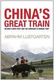 CHINA'S GREAT TRAIN