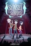 FROM SUNSET TILL SUNRISE