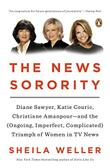 THE NEWS SORORITY