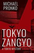 TOKYO ZANGYO