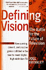 DEFINING VISION by Joel Brinkley