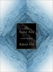 THE SAME SEA by Amos Oz