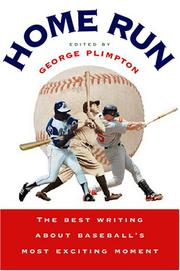 HOME RUN by George Plimpton