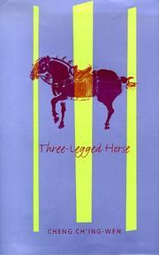 THREE-LEGGED HORSE by Cheng Ch'ing-wen