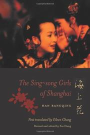 THE SING-SONG GIRLS OF SHANGHAI by Han Bangqing