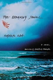 THE BREAKING JEWEL by Makoto Oda