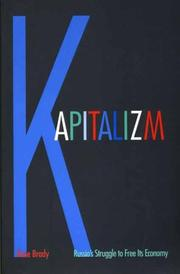 KAPITALIZM by Rose Brady
