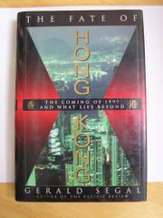 Cover art for THE FATE OF HONG KONG