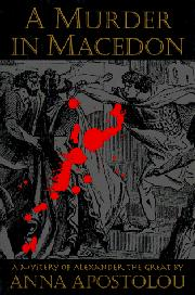 Cover art for A MURDER IN MACEDON