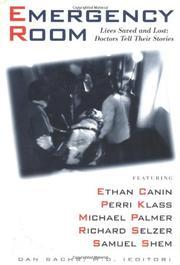 EMERGENCY ROOM by Dan Sachs