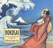 HOKUSAI by Deborah Kogan Ray