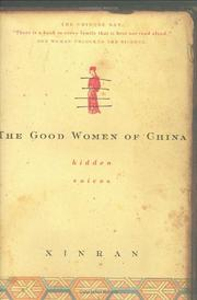 Cover art for THE GOOD WOMEN OF CHINA