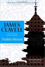 Cover art for NOBLE HOUSE