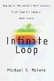 Cover art for INFINITE LOOP