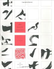 THE FOURTH TREASURE by Todd Shimoda