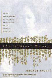 THE COMFORT WOMEN by George Hicks