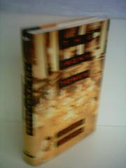 THE IRONY TOWER by Andrew Solomon