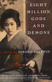 EIGHT MILLION GODS AND DEMONS by Hiroko Sherwin