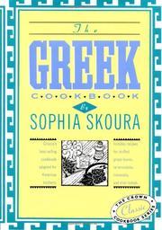 THE GREEK COOKBOOK by Sophia Skoura