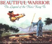 BEAUTIFUL WARRIOR by Emily Arnold McCully