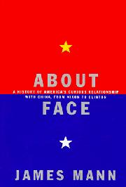 ABOUT FACE by James Mann