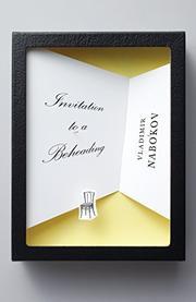 INVITATION TO A BEHEADING by Vladimir Nabokov