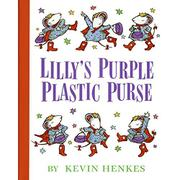 LILLY'S PURPLE PLASTIC PURSE by Kevin Henkes