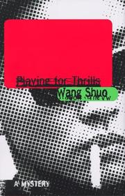 Cover art for PLAYING FOR THRILLS
