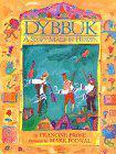 DYBBUK by Francine Prose