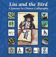 LIU AND THE BIRD by Catherine Louis