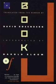THE BOOK OF J by David Rosenberg